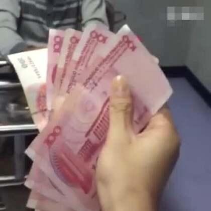 鬼手数钱!!!神不知鬼不觉钱就少了!!!!