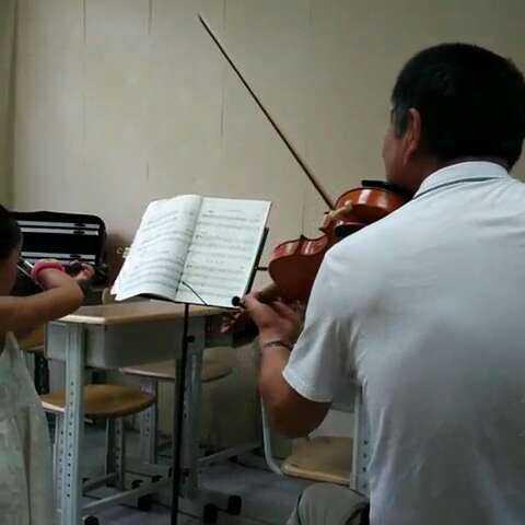 小提琴—龙的传人