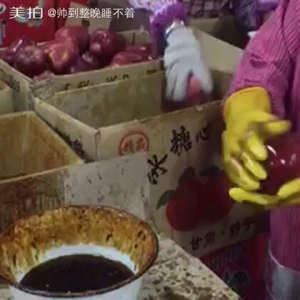 天啊!苹果一定要洗干净了再吃!!!