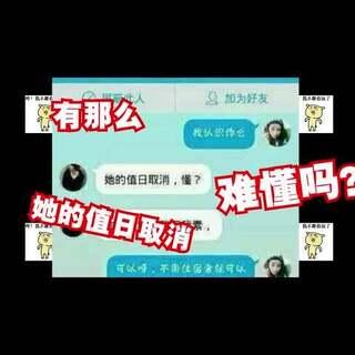叶良辰最新同名单曲《我叫叶良辰》。