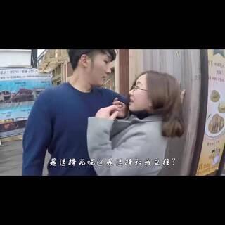 #韩国情侣间的那些事#6 性格内向的人 VS 性格外向的人,哈哈表达的太完美了,性格内向的妹纸表白时是不是都是说不出话的😂😂#搞笑#