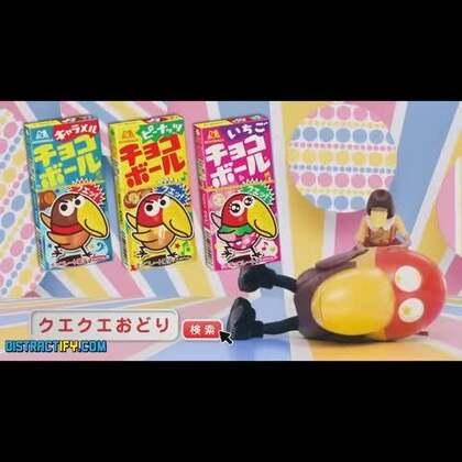 日本脑洞大开的广告合集 2#我是一条广告狗#