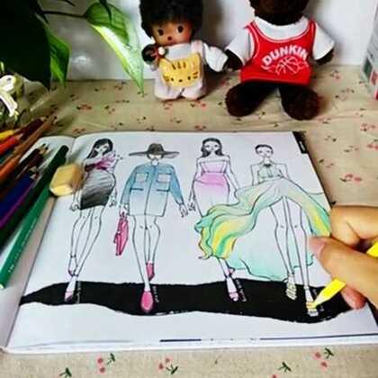 #时尚#【渐变系列】改变了原创!我觉得渐变的更美!尤其是长裙,有灵动的美!😂😂😂哈哈哈我唯一的优点就是太自恋了!(就差鞋子就画完了,才想起来录视频😂……我傻)#服装设计#