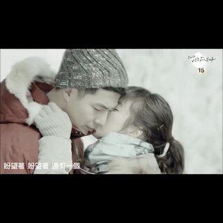 #超好听的韩流音乐#150 《那年冬天風在吹》 OST Part.5-泰妍(Taeyeon)-還有一個,泰妍的声音太好听了,陶醉!#韩流音悦台##音乐#