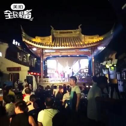 #全民鬼畜#西塘啤酒节