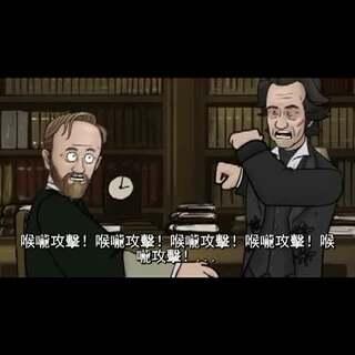 #三分钟揍大片#福尔摩斯-诡影游戏#逗比##V电影#