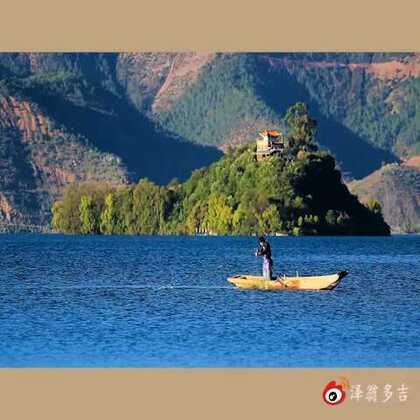 泸沽湖上打鱼人