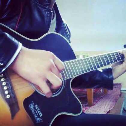 自学吉他的渣渣