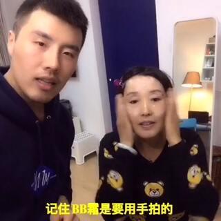 给老妈画一个#美轩完# 的妆,结果却是这样…小强微信:wxq176688 小强微博:http://weibo.com/vnice0201 #搞笑#