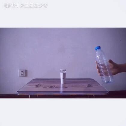 #十秒创意##创意# #涨姿势# 想知道这些小创意的秘密吗?加微信私信我哦!(记得点赞哦!微信:yyt51172 顺便关注一下👉http://weibo.com/u/2430268437 道具:dayshow补水仪)