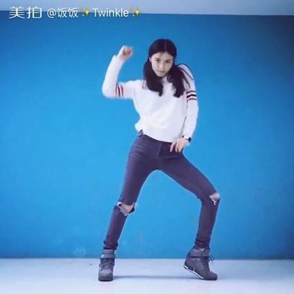 ✨Rhythm Ta-ikon✨#舞蹈#这是一个发了两天货,刚上完两节课又三天没洗头的girl😊实在没空搭配好衣服、化好妆正经拍了,练习版本充充数吧😝!我微博:http://weibo.com/u/1891128203