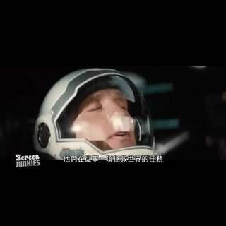 星际效应 #三分钟揍大片##逗比#