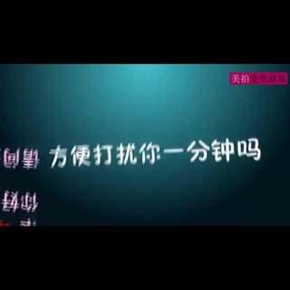 #搞笑##逗比#当电信客服MM遇见耳背的大爷,笑的停不下来!😂(麦兜微博:http://weibo.com/maidoushushu)