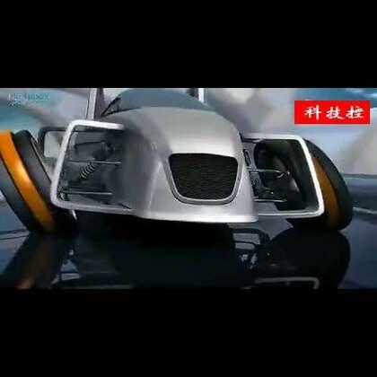 #涨姿势#想象过未来的汽车轮胎什么样吗?这个一千万人都没有一个想得到!