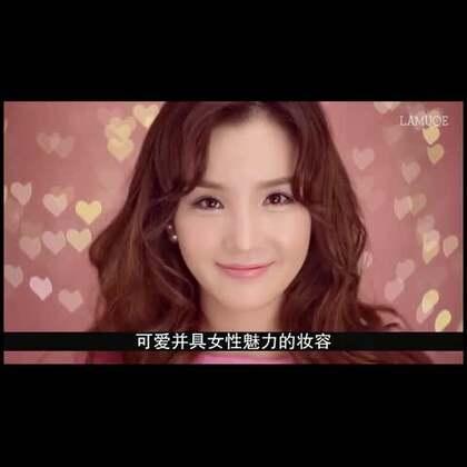 #美妆时尚##化妆#韩国女生相亲妆怎么化? 好感度100%!收藏起来吧!😍😍