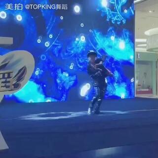 重庆TOPKING舞蹈六岁小神童刘俊逸 给大家带来的#good boy权志龙##舞蹈##我要上热门##原创##300秒美拍#@美拍小助手@舞蹈频道官方账号来亮瞎你们的双眼#goodboy##中国好舞蹈#