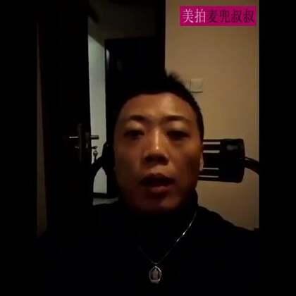 15-12-14 00:06转发的美拍视频