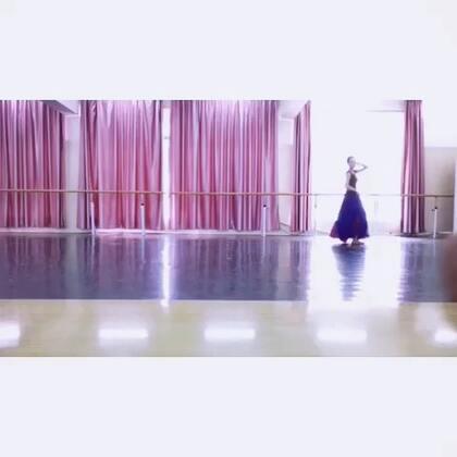 现在看以前的练习视频,就在想当时咋不好好跳,这么油😳#民族舞蹈#