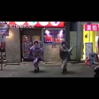 哈哈哈一定是我打开的方式不对~!!为什么觉得这东京歌舞伎町舞的伎特别带感呢。#宇宙最强广场舞#