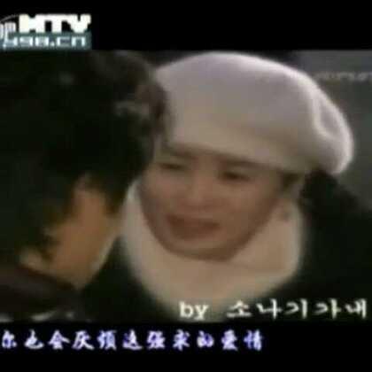 #韩剧那些好听的ost#这个绝对不能少啊,想当年多少人单曲过啊,#韩剧##我的女孩##李东旭##李多海##李准基#只要看到李准基就俩字 心疼😭😘