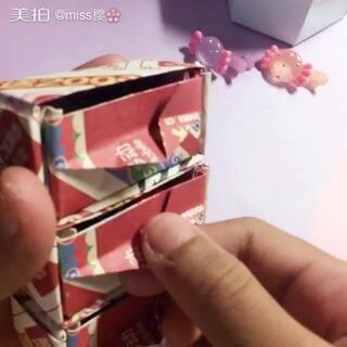 【miss樱的折纸学院】抽屉收纳盒,非原创。原创:@橙子°🌸 #涨姿势##创意小课堂#