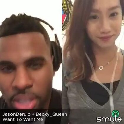 Want To Want Me - Jason Derulo & Becky (Smule sing! ) #貝可儀