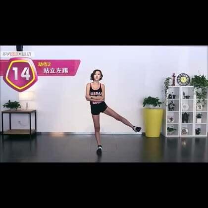 16-02-20 15:50转发的美拍视频