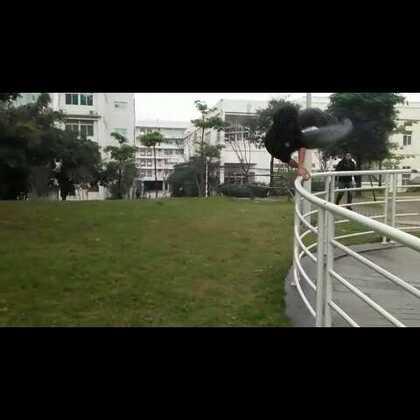 反身跳过栏杆好难啊😥#反身跳#