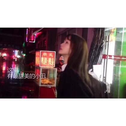 09-20 16:56转发的美拍视频