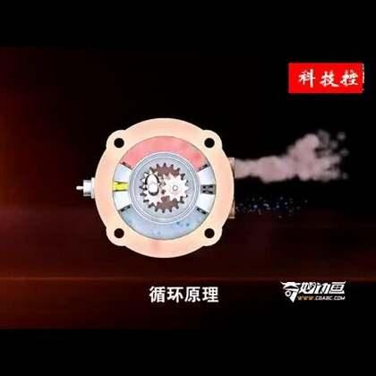 #涨姿势#国内机械牛人苦心十年研发的新型高效发动机👍👍#热门#