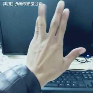 #xx手指挑战#毕竟是女朋友