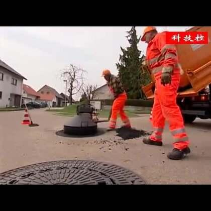 #涨姿势#德国换个井盖操作都这么严谨, 再看看我们的,差距不小啊!