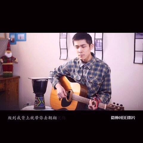【旧日默片美拍】弹唱 王菲 《旋木》 #音乐##吉他...