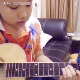 #00后唱歌大赛#00后也是小驹迷呢😘吉他弹唱《光辉岁月》有木带你走进曾经的那段时光#U乐国际娱乐#