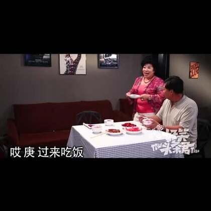 #好笑头条君#什么菜让韩庚吃了半年?http://v.youku.com/v_show/id_XMTQzNzg2NjYzMg==.html?from=s1.8-1-1.1