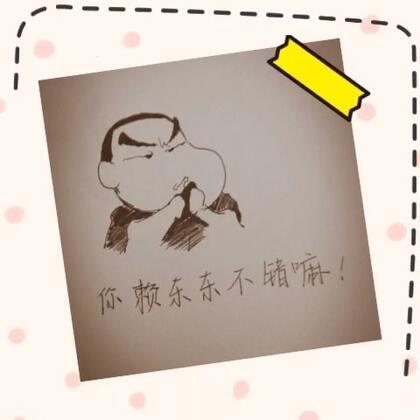 #随手美拍##照片电影##漫画#😄😄