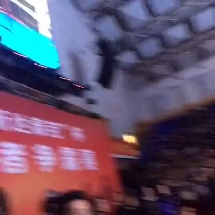 【做一个奋斗的小丁亮美拍】16-01-10 02:32