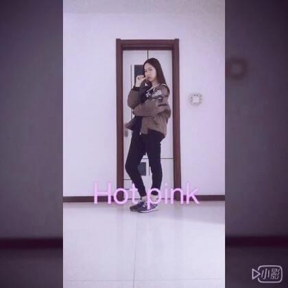 Hot pink🌝没错女汉子就是我!结束了外地生活 以后更新会嗖嗖的!么么哒😘#韩舞##我要上热门##舞蹈##exid hot pink#@美拍小助手 @敏雅可乐