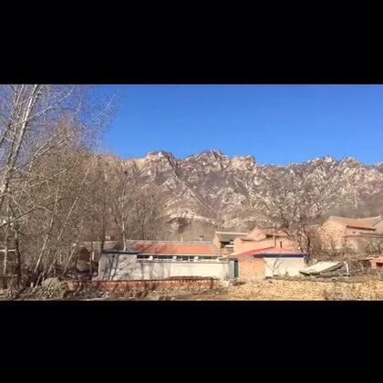 #旅行#北京·密云·新城子~司马台长城下的小村庄