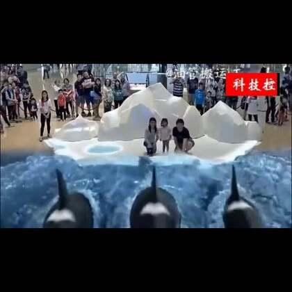 #涨姿势#超级牛逼的3D全息投影 身临其境以假乱真 震撼!#我要上热门#
