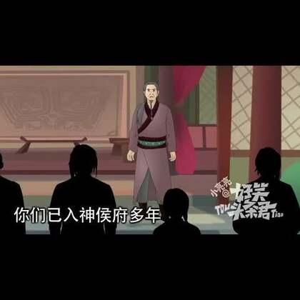 #好笑头条君#推塔的正确方式http://v.youku.com/v_show/id_XMTQ0NTQ0MTczNg==.html?from=y1.6-85.3.1.ec9350f04fb211e59e2a
