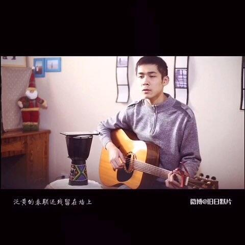 【旧日默片美拍】弹唱 周杰伦《上海一九四三》 #...