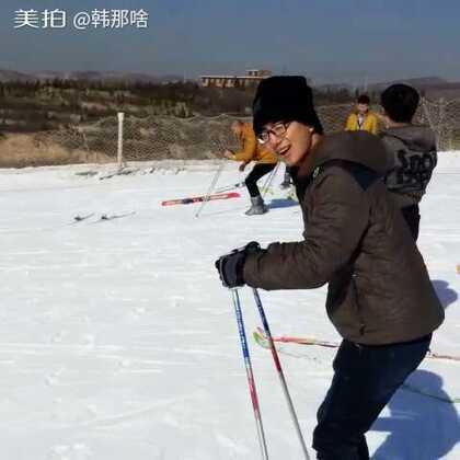 嗯,第一次滑,对,我教的👏👏👏#滑雪#