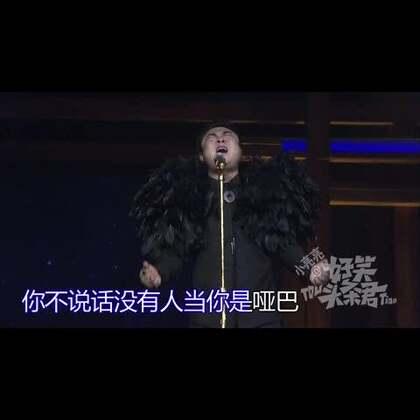 #好笑头条君#当灵魂歌手遇上灵魂副驾http://v.youku.com/v_show/id_XMTQ1MjQ2MDIxMg==.html?from=s1.8-1-1.2
