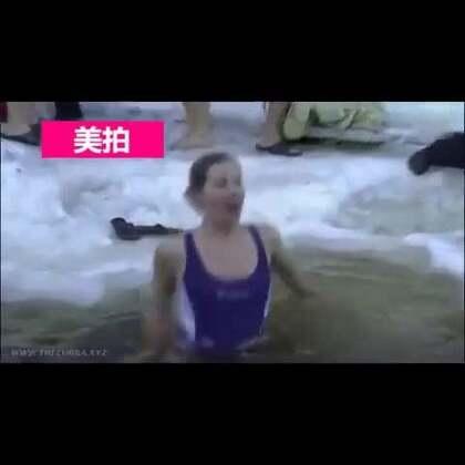 零下21度的天气冬泳!战斗族人就是猛 👍