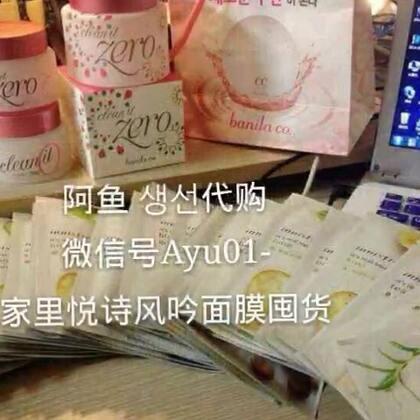 这回真的是广告,韩国化妆品,帮我女朋友打的小广告,绝对是真爱😂。有需要的加她微信:Ayu01-