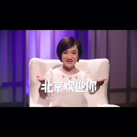 《王祖蓝&群星版北京欢迎你》 王祖蓝主演