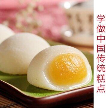 年关将至,年味渐浓,一起来美食频道#学做中国传统糕点#,看完别忘了点赞转发分享哟!🌹🌹🌹更多糕点美食,欢迎到#美食#频道观看~
