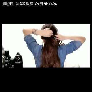 开心教程-编发的美拍:#美容美发##约蘑菇##发型铲头发型图片两边男生图片