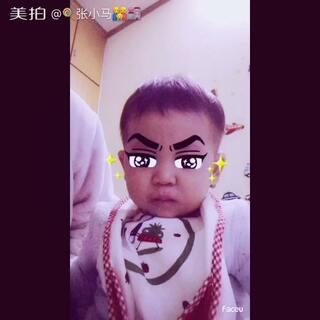 #faceu#😂葫芦娃眼妆#仿妆##宝宝##逗比小马##小马13m#